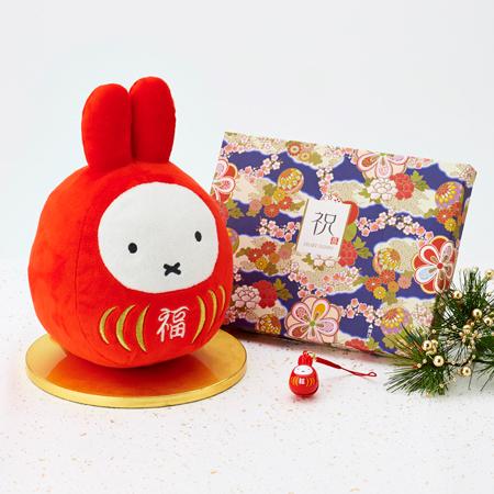 ミッフィー 福福セット(福だるま&根付け鈴)+和風HAPPYBOX電報 花手鞠 藍