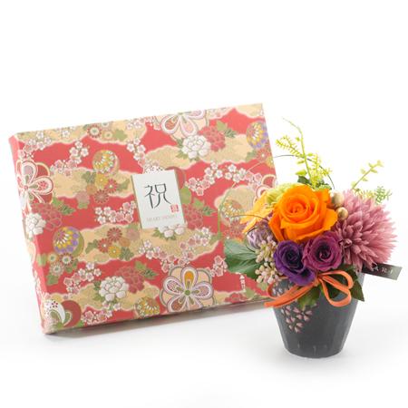〈HANARI〉桜小町 オレンジ+和風HAPPYBOX電報 花手鞠 茜