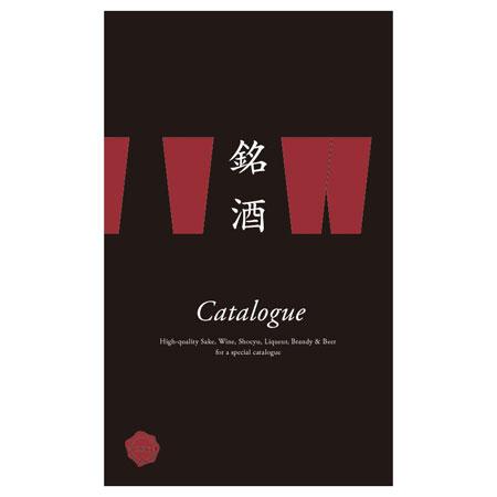 銘酒カタログギフト(GS03)