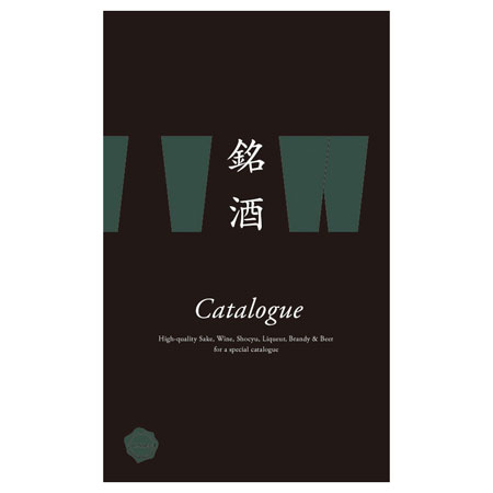 銘酒カタログギフト(GS04)