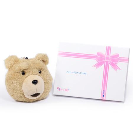 テッド2 リールパスケース+ドキドキHAPPYBOX電報