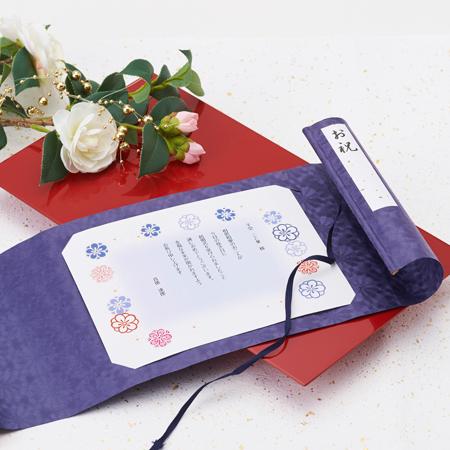和紙を使った本格的な巻物電報です。