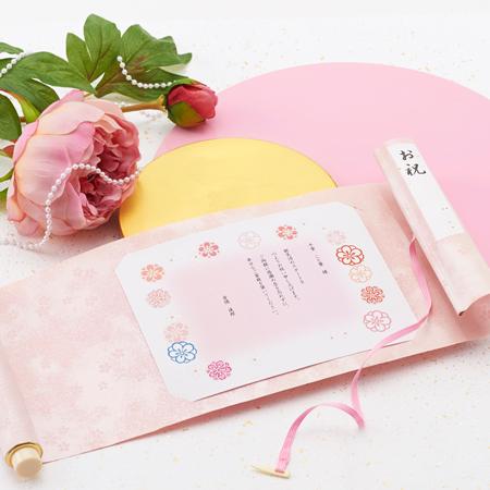 やさしい桜色の巻物電報です