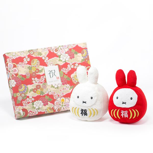 ミッフィー 福だるま紅白セット+和風電報 HAPPYBOX 花手鞠 茜