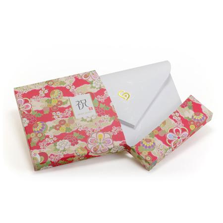 電報は和風電報HAPPYBOX 花手毬 茜をお届けいたします。