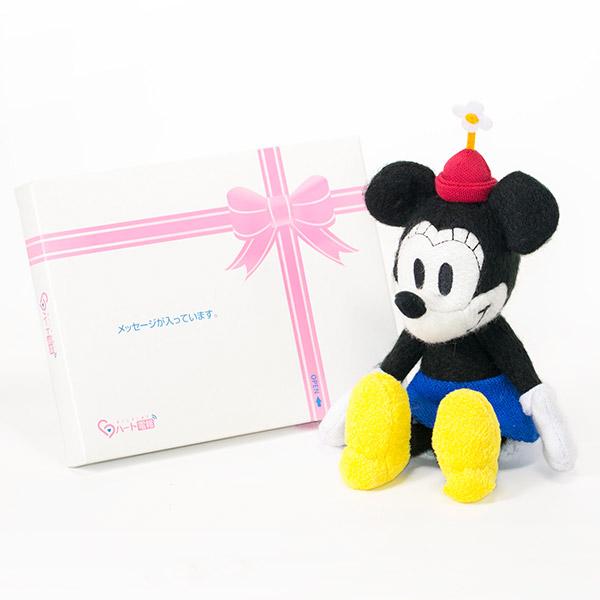 【ディズニー】My Picture ミニー ぬいぐるみ+ドキドキHAPPYBOX電報
