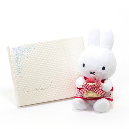 ミッフィーズガーデン 赤いギフトぬいぐるみ+キラキラHAPPY BOX電報プレシャスホワイト