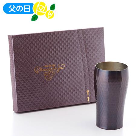 【父の日】〈燕三〉純銅タンブラー+キラキラHAPPYBOX電報ショコラ