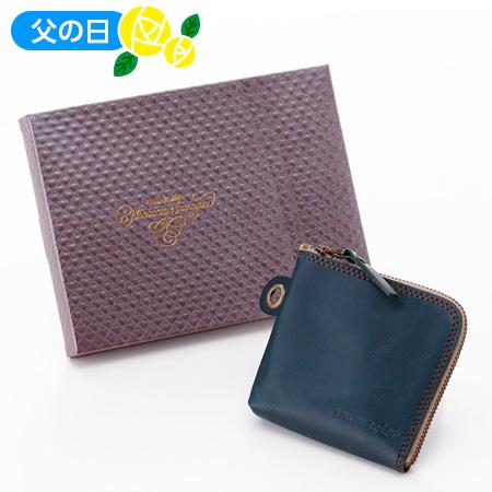 【父の日】〈enim color〉ミニコインケース(インディゴ)+キラキラHAPPYBOX電報ショコラ