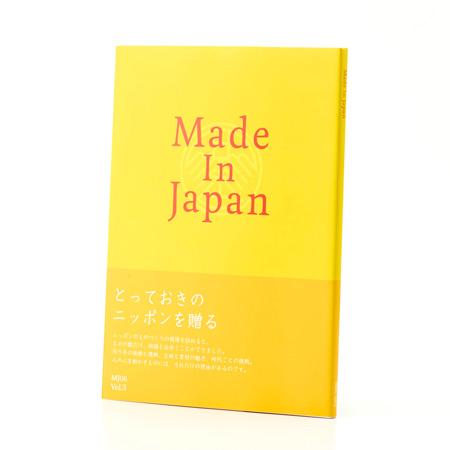 カタログギフトMade In Japan(06)