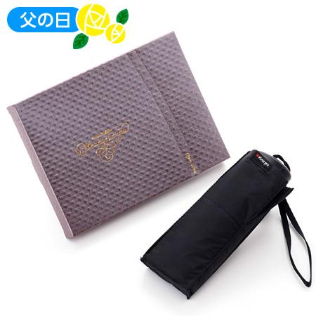 【父の日】〈Knirpes〉トラベル折りたたみ傘+キラキラHAPPYBOX電報ショコラ