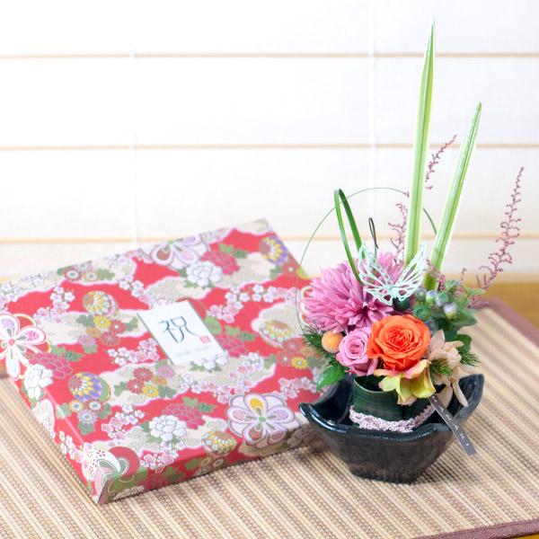 〈HANARI〉小夢 オレンジ+和風HAPPYBOX電報 花手鞠 茜