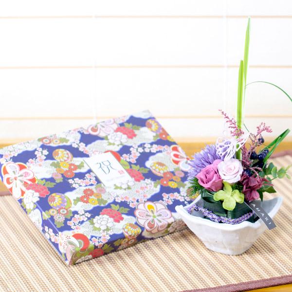 〈HANARI〉小夢 ピンク+和風HAPPYBOX電報 花手鞠 藍