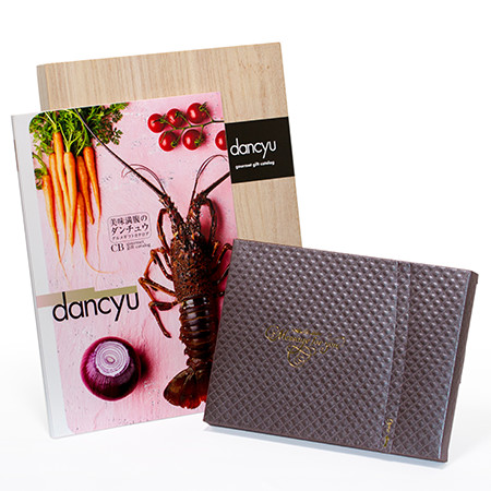 dancyu グルメギフトカタログ(CB)+キラキラHAPPYBOX電報ショコラ