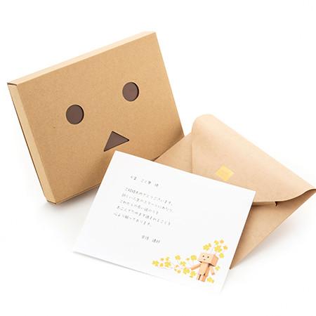 こだわりの封筒とメッセージカードのセットです。