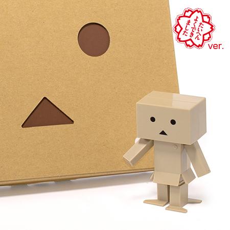 トコトコダンボーフィギュア+ダンボーHAPPYBOX電報(たいへんよくできましたver.)