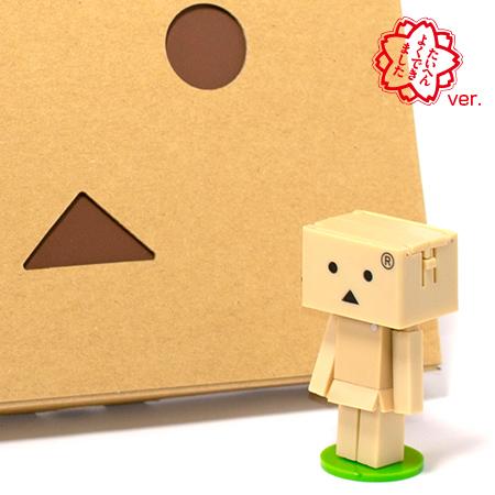 おみやげダンボー(公式ストアver.)+ダンボーHAPPYBOX電報(たいへんよくできましたver.)