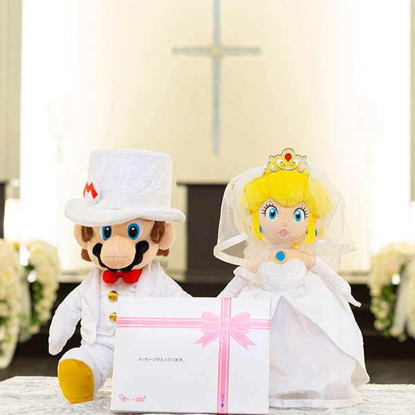 マリオ&ピーチ姫 ウェディングぬいぐるみ+ドキドキHAPPYBOX電報