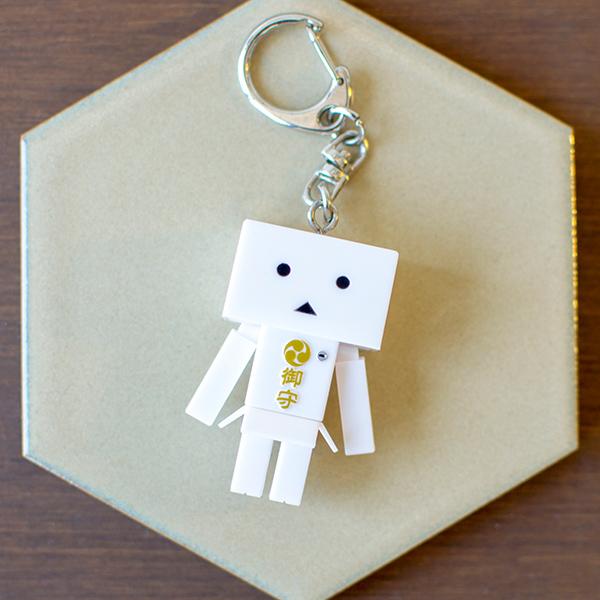 おまもりダンボーキーホルダー(壽ver.)+ダンボーHAPPYBOX電報(たいへんよくできましたver.)