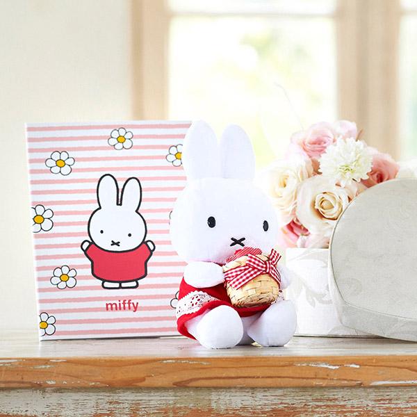 ミッフィーズガーデン 赤いギフトぬいぐるみ+ミッフィー電報 ミッフィーのお花