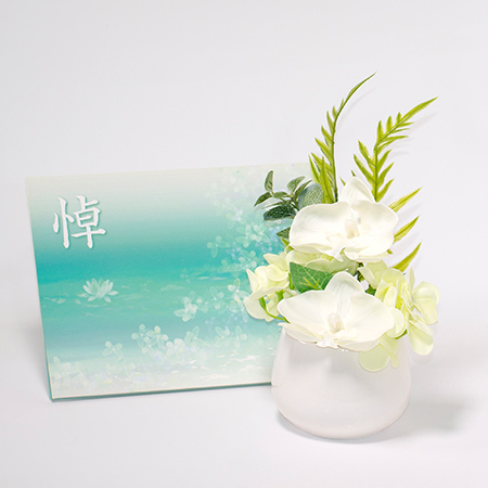 お悔やみ電報 水面(みなも)フレグランス供花アレンジ(胡蝶蘭)