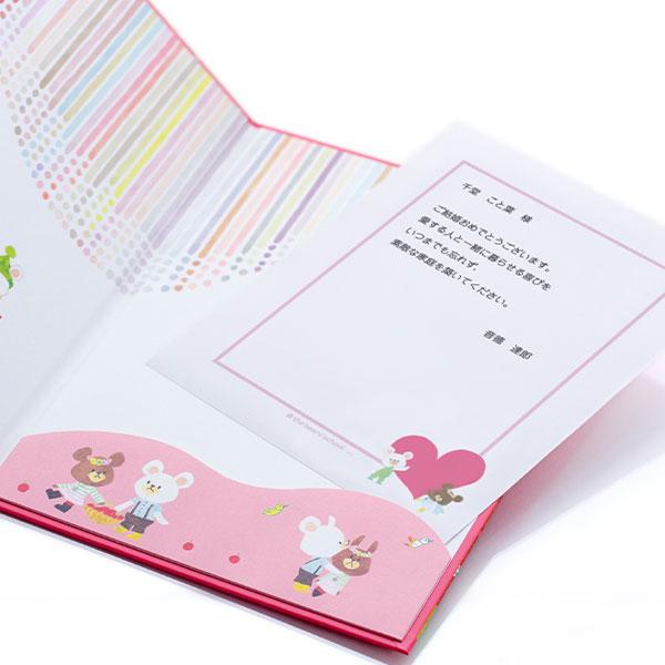 メッセージカードも表紙とお揃いです。