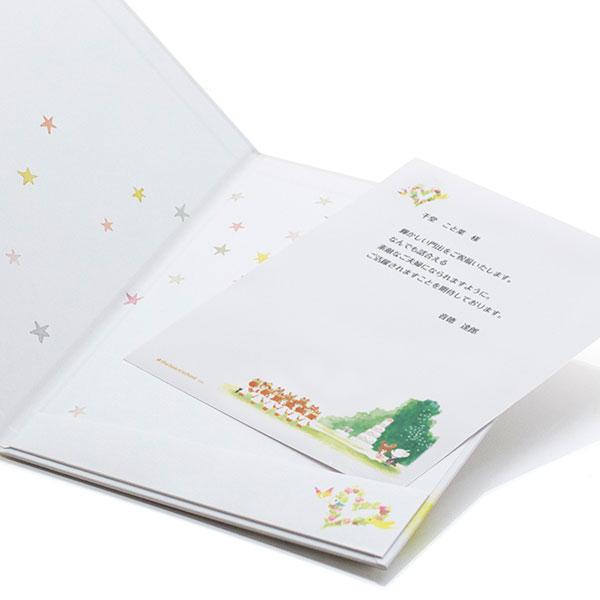 メッセージカードも台紙とお揃いです。
