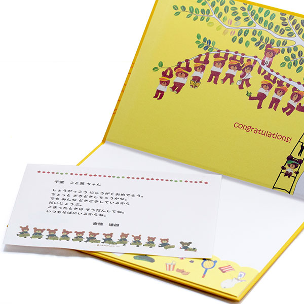メッセージカードもくまのこたちが。