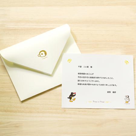 ボックスの中はピングーとピンガのメッセージカード。