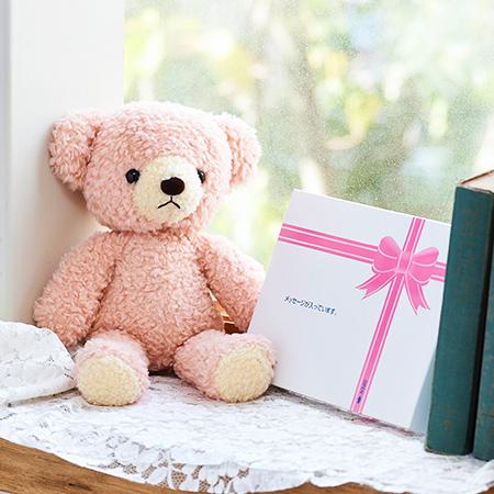 【日本製】クマのフカフカ(M)ローズ+ドキドキHAPPYBOX電報