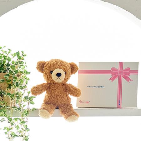 【日本製】クマのフカフカ(S)ブラウン+ドキドキHAPPYBOX電報