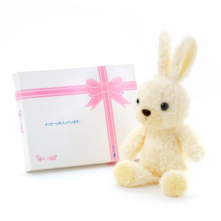 【日本製】ウサギのフカフカ(S)クリーム+ドキドキHAPPYBOX電報