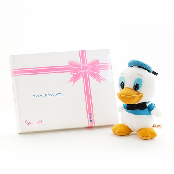 【ディズニー】レトロンズ ドナルド ぬいぐるみ+ドキドキHAPPYBOX電報