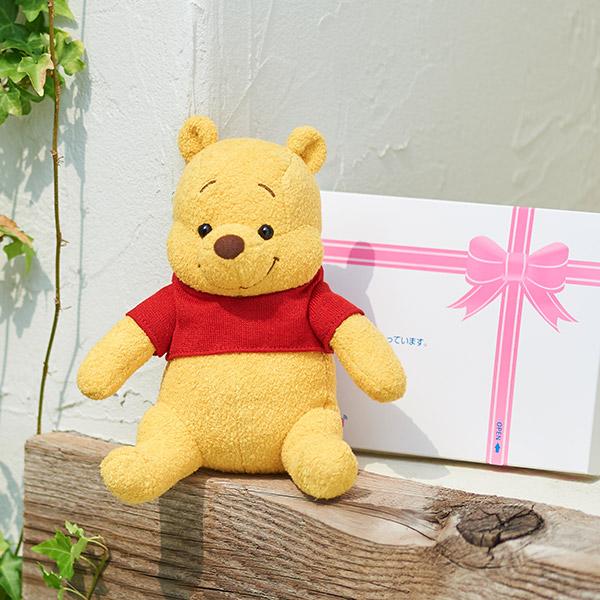 【ディズニー】Winnie the Poohプーさんぬいぐるみ+ドキドキHAPPYBOX電報