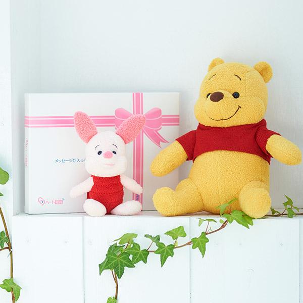 【ディズニー】Winnie the Poohプーさん&ピグレットぬいぐるみ+ドキドキHAPPYBOX電報