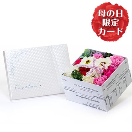 【母の日】フラワーフレグランス(レタリングBOX)+キラキラHAPPYBOX電報プレシャスホワイト