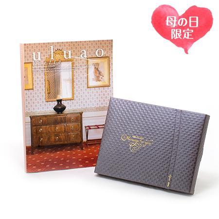 【母の日】カタログギフト(イヴェット)+キラキラHAPPY BOXショコラ電報