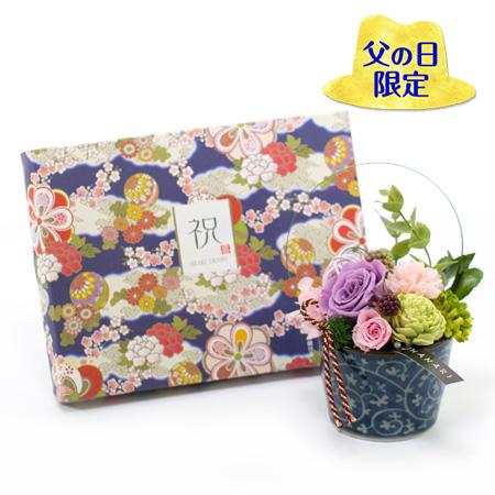 【父の日】〈HANARI〉モダンそばちょこ パープル+和風HAPPYBOX電報 花手鞠 藍