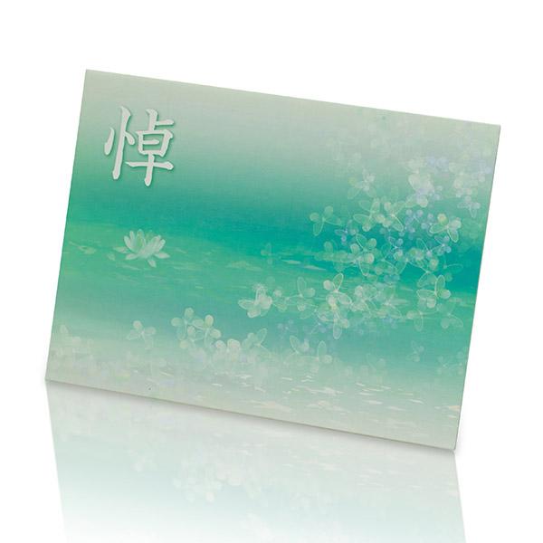 プリザーブド供花メモリアルポット詩杯型 ブルー