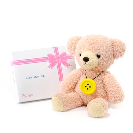 【日本製】クマのフカフカ(M)ローズ(ペチャット付)+ドキドキHAPPYBOX電報