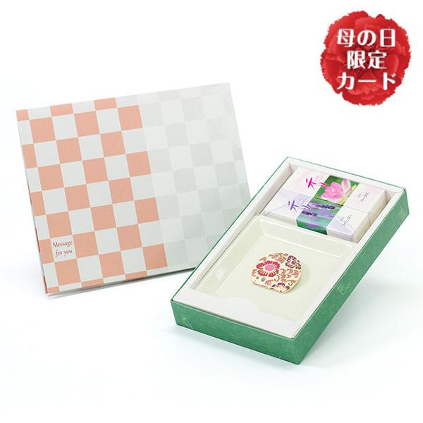 【母の日】〈松栄堂〉お香セット(フローラル)+ハート電報ICHIMATSU