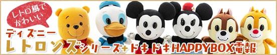 【ディズニー】マイピクチャーシリーズ